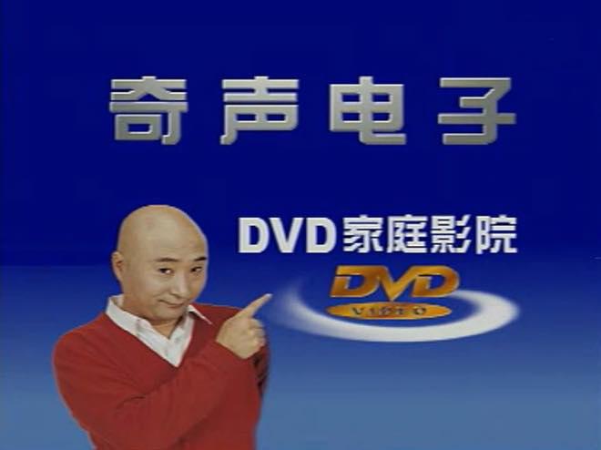 DVD đầu đĩa ngày xưa