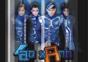Áo xanh Album MTV