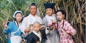 Nhạc phim Thời niên thiếu của Bao Thanh Thiên