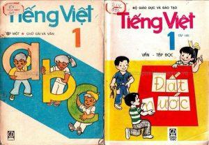 Sách Tiếng Việt tập 1 xưa