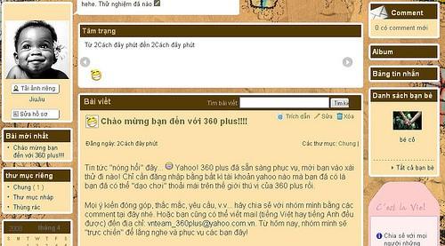 Yahoo 360 Plus Blog
