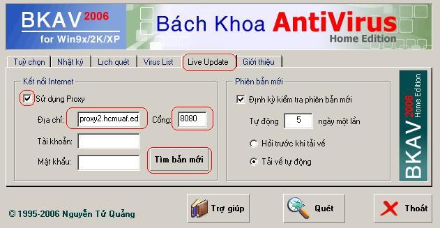 Phần mềm BKAV ngày xưa